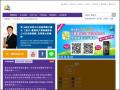 臺北市政府官方網站