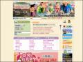 臺北市教育入口網